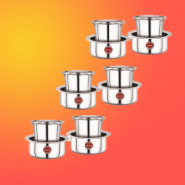 Dabara Set